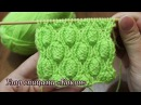 Узор спицами Кокон видео Knit Pod Stitch