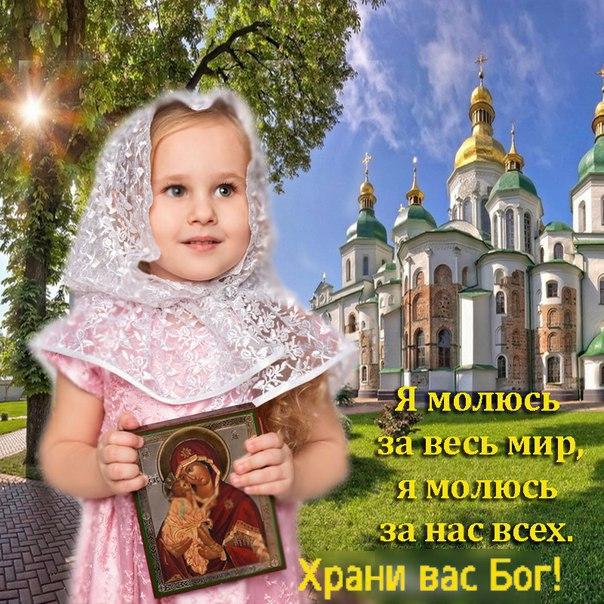 Открытки благодарю православные