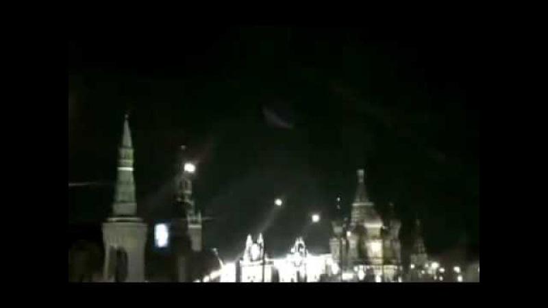 Пирамида в небе над Кремлём