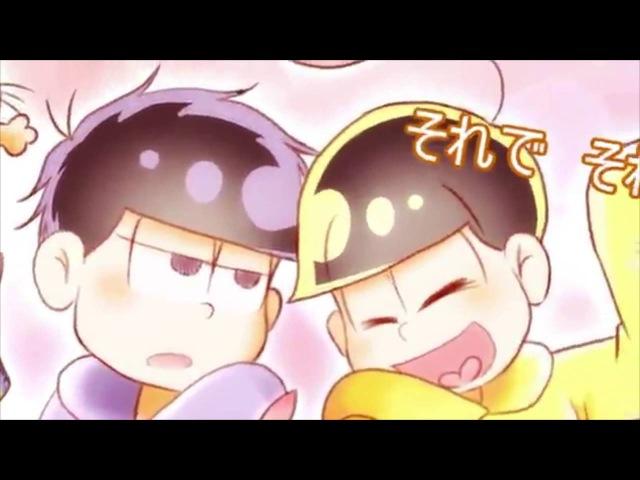 Drop pop candy english Juby Osomatsu san Ichi x Jyushi