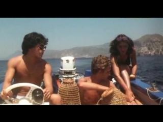 Каникулы нагишом - Голые каникулы - Senza Buccia - Vacaciones al Desnudo / 1979