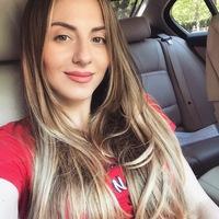 АлександраКрамарец-Петрайчук