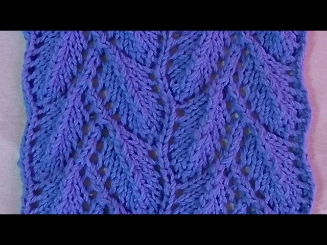 Ажурная веточка с листочками Вязание спицами Видеоурок 152
