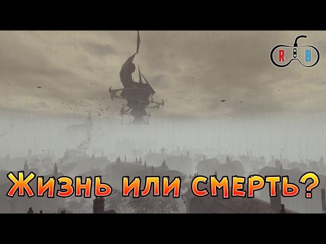 Мор Утопия У мраморного гнезда Второй поход Запись стрима 04 12