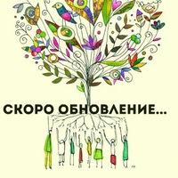 Логотип Ведаю