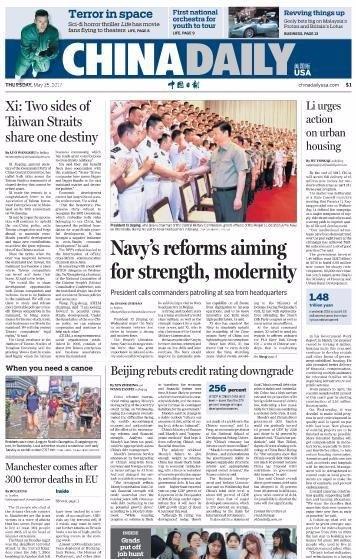 China Daily USA - May 25, 2017