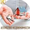 """Аренда/Найм Домов, Дач АН """"Рекорд Обнинск"""""""