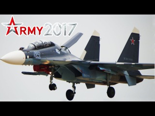 Армия 2017 | Пара Су-30СМ из Крыма | Морская авиация | Взлёт | Посадка | Летает как НЛО | Кубинка