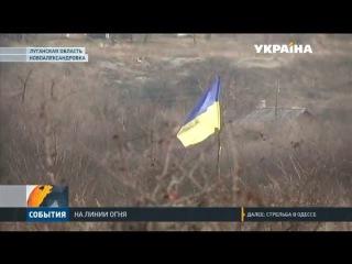 29 НОЯБРЯ 2016 г. Четверо бойцов ранены вблизи села Крымское