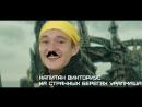 Капитан Викториус на странных берегах Уралмаша