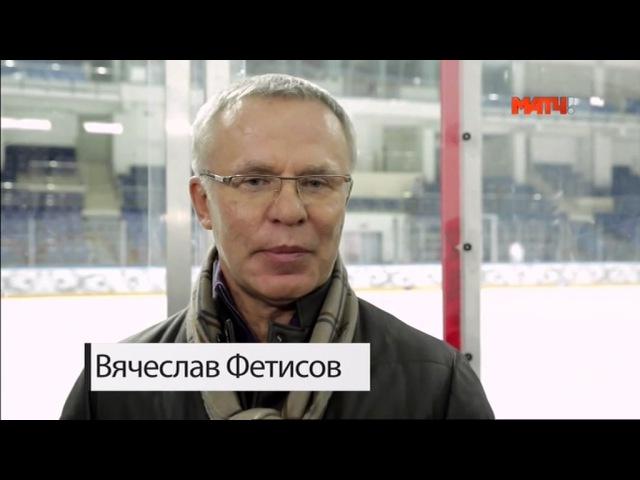 Pavel Bure Эра Буре 2016 The Era Bure
