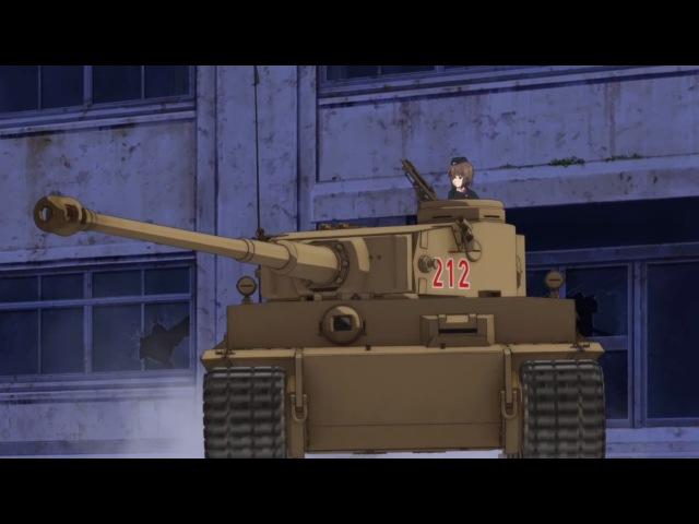 Girls und Panzer AMV Kuromorimine ✠ Ein Schifflein sah ich fahren ✠