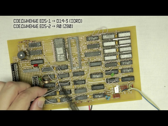 Как сделать компьютер Building ZX Spectrum 128k clone Beta Disk Interface AY 3 8910 YM2149F