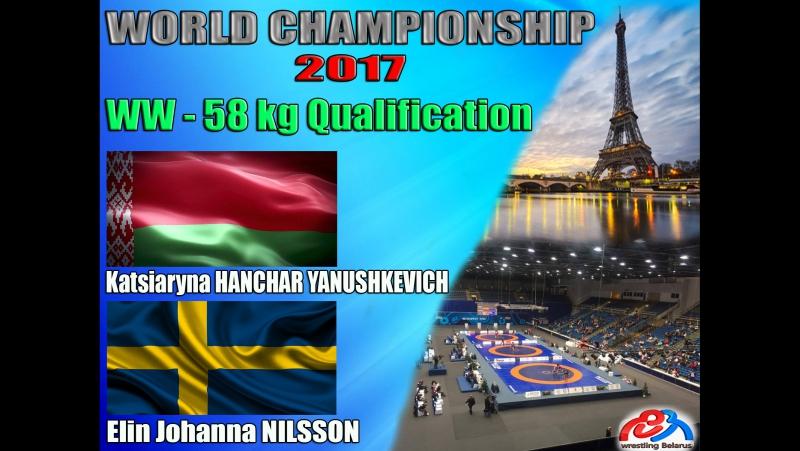 Qual WW 58 kg E NILSSON SWE df K HANCHAR YANU BLR by VPO1 8 4