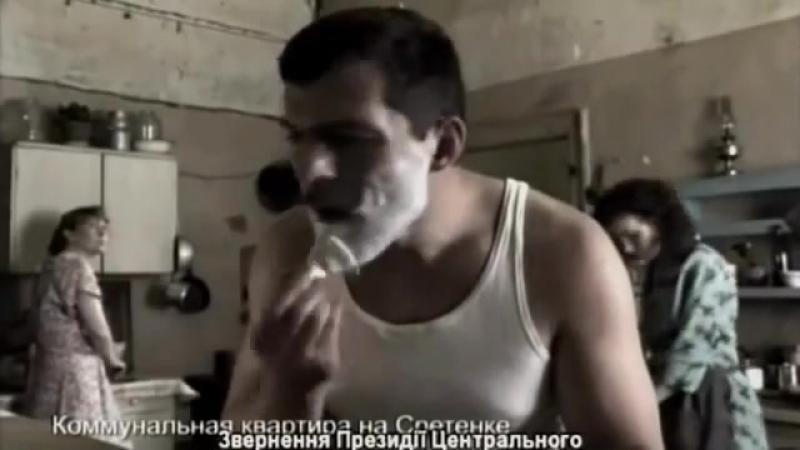 БЕРИЯ проигрыш арест 2 серия BERIA loss arrest 2 series