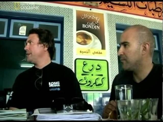 03 Долгий путь на юг 2008 От Рима до Тобрука