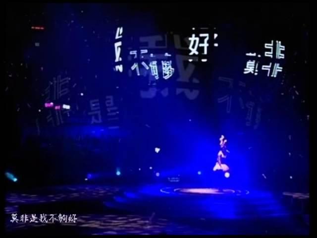 Jolin Tsai 蔡依林『MYSELF世界巡迴演唱會 北京場』─ 我《 I 》