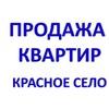 """""""ИТАКА"""" в Красном Селе Проспект Ленина дом 85"""