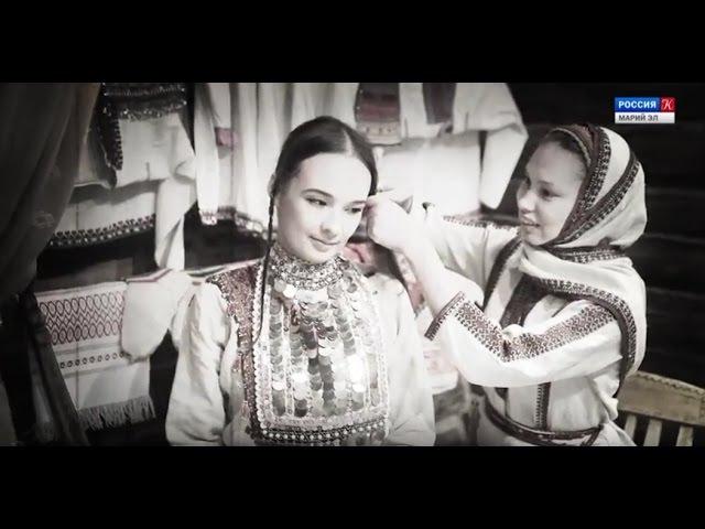 Экспонат Марийский женский костюм