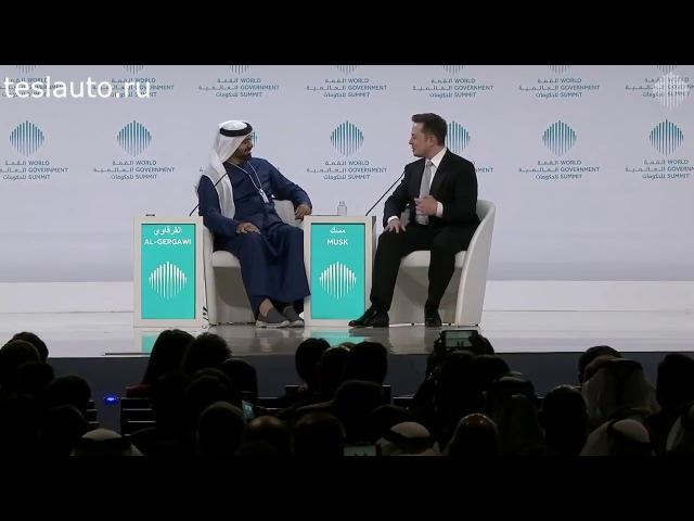 Илон Маск на Мировом Правительственном Саммите в Дубае |12.02.2017| (На русском)