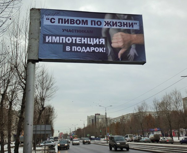 02.11.2016 . Социальная реклама ,,ВНИМАНИЕ АКЦИЯ !!!