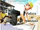 Личный фотоальбом Rabotavujnoikoree Vahtoi