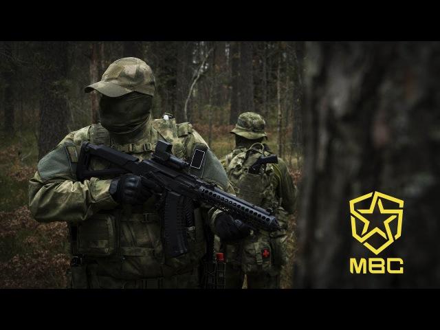 Тактическое снаряжение для профессионалов MBC часть №1