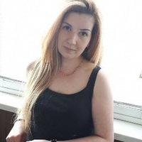 Эльмира Басорина