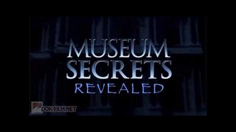 Музейные тайны: Музейные тайны Музей Метрополитен 9 серия