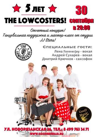 30.09 The Lowcosters в Good Beer Bar!