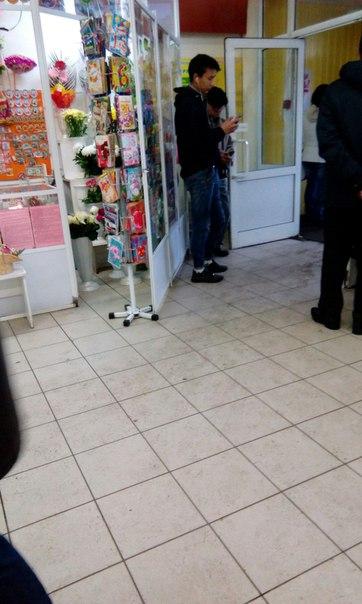 Найдииииись😃😏❤ Был в магазине