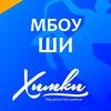 Mbou-Shkola---Internat Kadetsky-Korpus