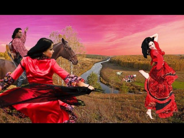 Песни жаркие цыган