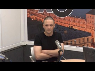 Сергей Удальцов Интервью на Эхо Москвы 10 августа 2017