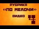 Стёкла на MEIZU M3S MINI c Aliexpress