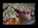 Ягодный Пирог на Кефире Вишнёвый Пирог Cherry pie