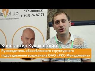 Семинар Александра Фридмана в Ульяновске,