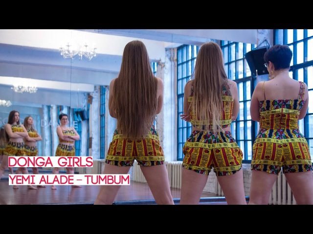 DongaGirls Yemi Alade Tumbum by Donga Girls