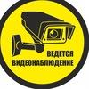SetUP - Установка видеонаблюдения в Калининграде