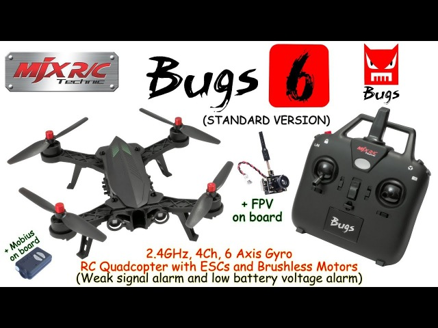 MJX Bugs 6 (Standard ver.) RC Quadcopter with ESCs and Brushless Motors ( AKK BA3 FPV on board)