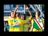Астана 3-1 Легия. Обзор матча