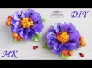 Цветы 🌺 из лент своими руками 👐 Канзаши МК DIY
