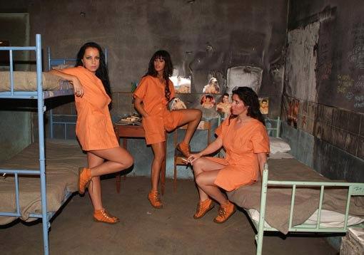 Секс женские тюрьмы видео моему