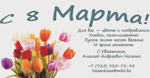 Фото №456239039 со страницы Leonard Iliodov