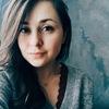 Julia Safikhanova