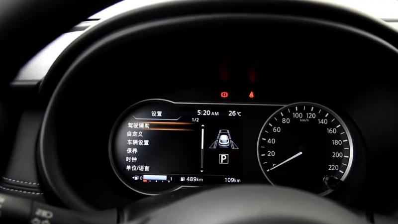 2017 Nissan Kicks. Новый компактный кроссовер от Ниссан. Между Nissan Juke и Nis_HD.mp4