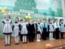 день матери в ксш№2 1 а класс 2017 год