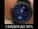 Умные часы 007