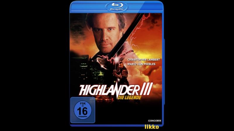 Горец 3: Чародей/Highlander III: The Sorcerer.1994.