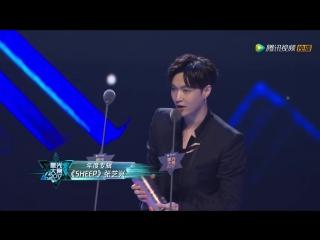 171203 EXO LAY ZHANG #YIXING   Tencent Video Star Award ALBUM OF THE YEAR